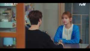 Park So Dam's cardigan in 'Record of Youth'