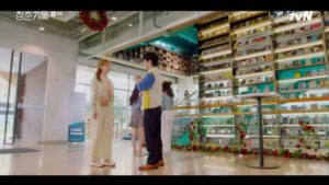 Park So Dam's sneakers in 'Record of Youth'